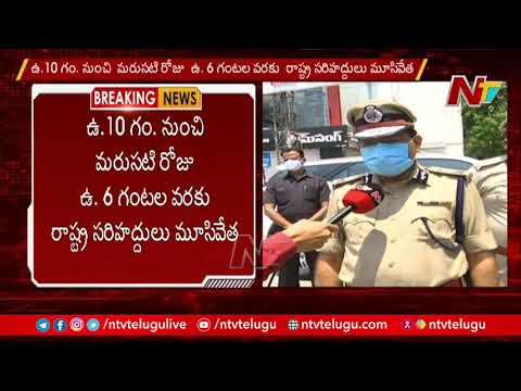 Vehicles seized will be returned only after lifting lockdown: DGP Mahender Reddy