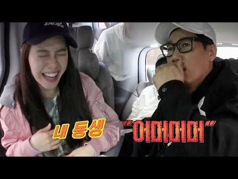 송지효·지석진, 전설적 실수담 공개에 '폭소 만발' 《Running Man》런닝맨 EP531