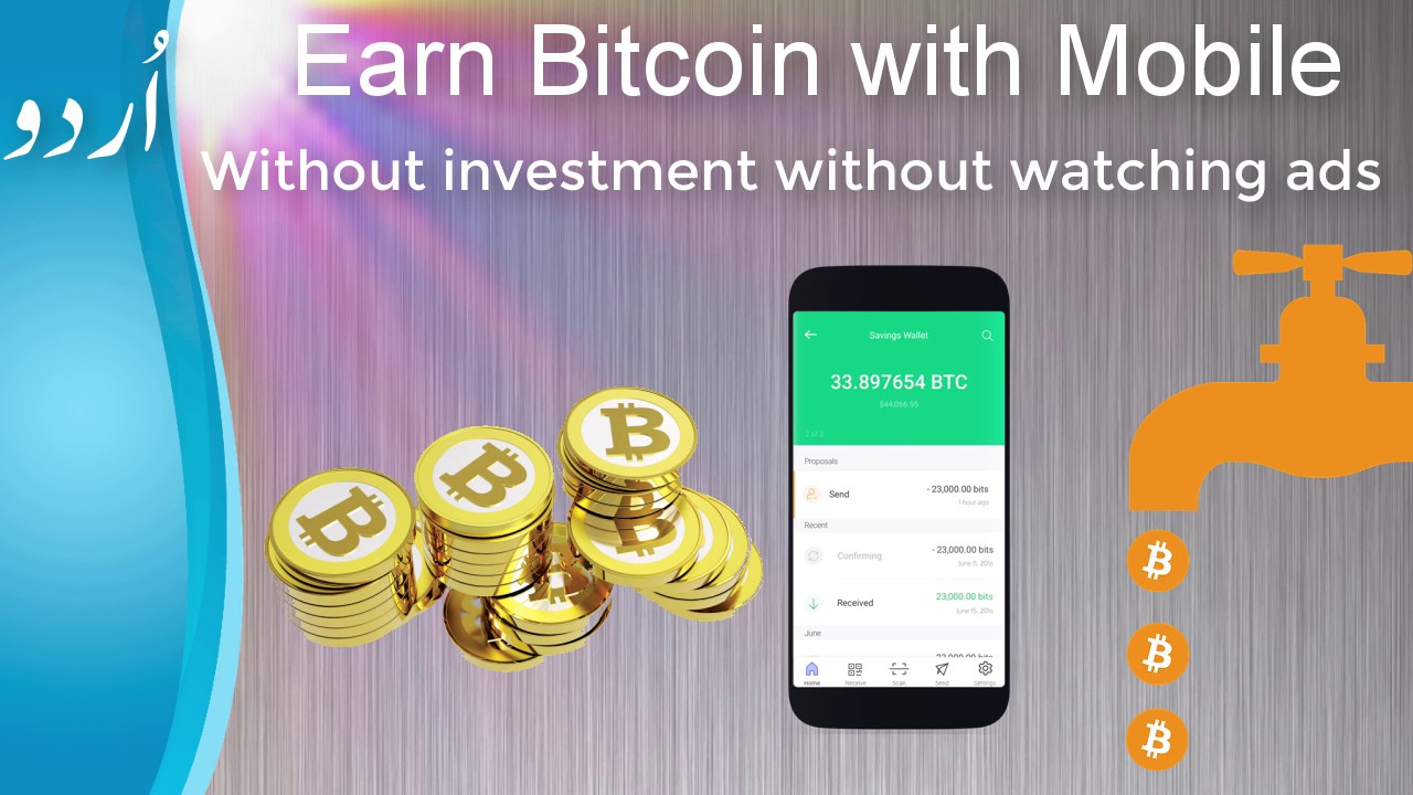 earn btc without investment