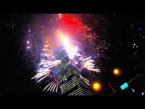 GoPro Awards: Taipei Fireworks