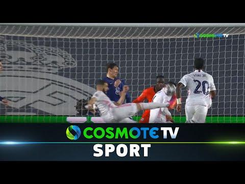 Ρεάλ Μαδρίτης – Τσέλσι (1-1) Highlights - UEFA Champions League 2020/21 - 27/4/2021 | COSMOTE SPORT