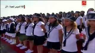 كورال الاطفال فى حفل افتتاح قناه السويس فى اغنيه ( تحيا مصر ) رائعه     -