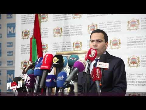 حكومة العثماني تكشف موقفها حول تفعيل الأمازيغية