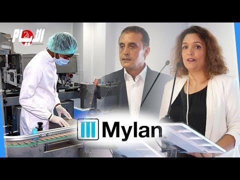 """""""مايلن"""" المغرب تطلق أولى وحداتها لإنتاج الأدوية بالمملكة"""