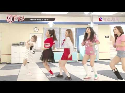 Red Velvet 'Dumb Dumb' MV Making 3
