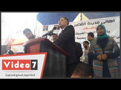 وكيل البرلمان: السادات طهر سيناء من الاحتلال والسيسى سيطهرها من الإرهاب