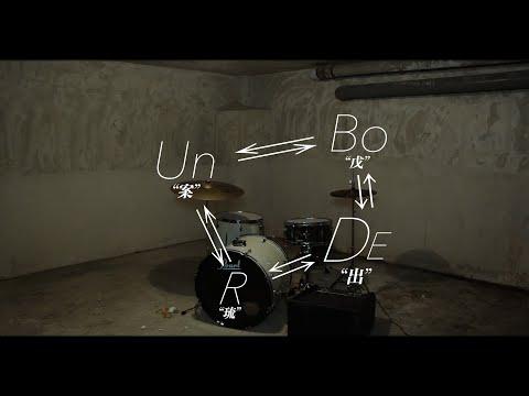 UnBORDE / Teenager Kick Ass