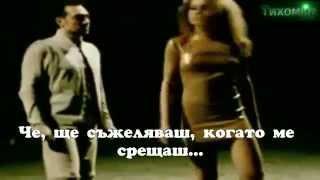 ✅Нотис Сфакианакис - Изгори_ Notis Sfakianakis - Kapse.