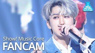 [예능연구소] 스트레이 키즈 창빈 직캠 '미친놈(Ex)' (Stray Kids CHANGBIN FanCam) @Show!MusicCore 200919