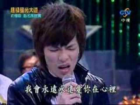 蕭敬騰和楊宗緯合唱 Goodbye My Love
