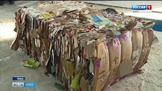 В Омске открылся новый мусоросортировочный комплекс