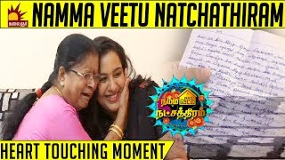 Subashini's Mothers Emotional Moments | Most Emotional Letter | Namma Veetu Natchathiram
