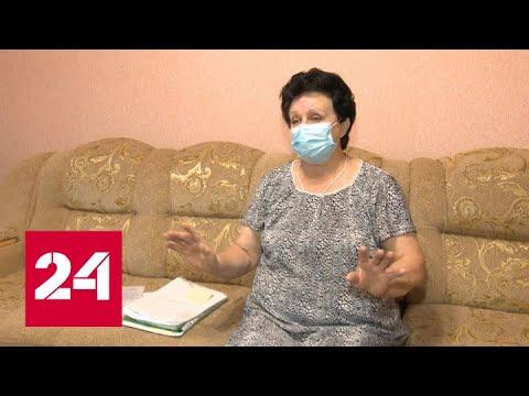 Дежурная часть. Деревня в Свердловской области платит за тепло, которого нет