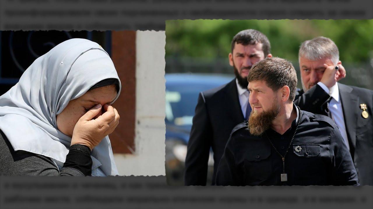 Как кадыровцы унижают женщин в Чечне
