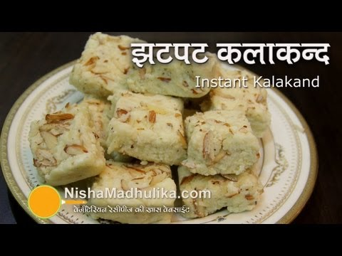 Nishamadhulika recipes in hindi sweets besto blog food recipes in hindi by nisha madhulika sweets forumfinder