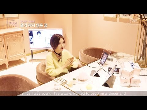 [SUM LIVE] 제이민의 SUM LIVE 04화