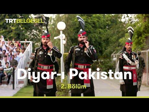 Diyar-ı Pakistan | Lahor | TRT Belgesel