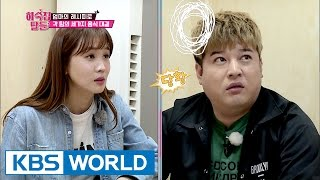 """Shindong tells Dahae """"I don't want an older sister like you"""" [Guesthouse Daughters / 2017.04.11]"""
