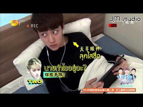 [CUT THSUB] หอพัก EXO ใน happy camp