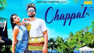 Chappal – Ravish Mehta