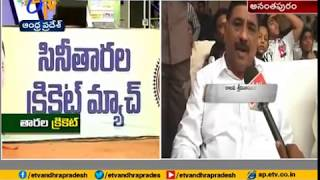Cricket match organized by Tollywood Celebrites to raise f..