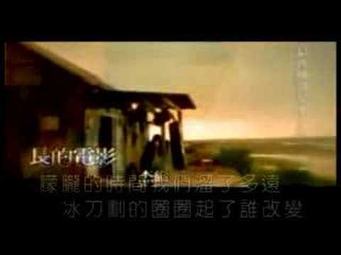 周杰倫-最長的電影(KTV)