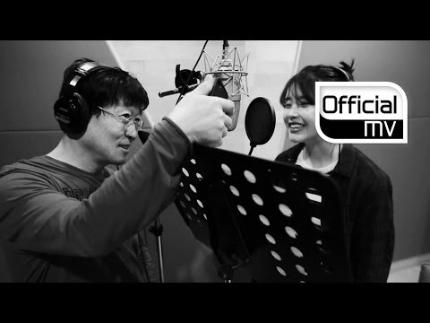 [Music Clip] IU(아이유) _ Neoui uimi(너의 의미) : Meaning of you (Feat. Kim Chang-Wan(김창완))