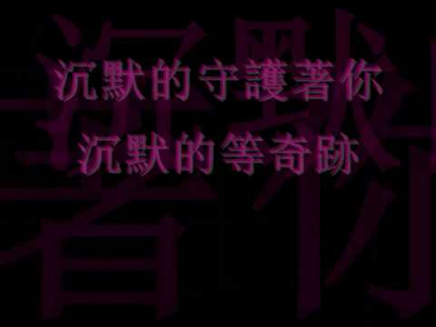 丁当- 洋葱 [ 歌词 Lyrics]