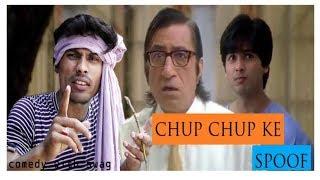 Chup Chup Ke || Spoof || Comedy Bollywood Movie Scene || Comedy With Swag