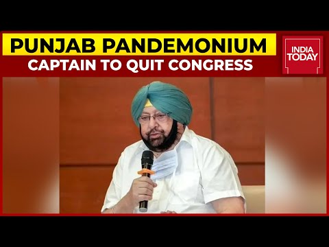 Punjab Potboiler: Amarinder Singh To Quit Congress, Says Not 'Ready To Treated In This Manner'