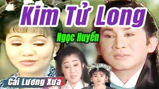 Cải Lương Xưa : Trạng Mèo Cưới Vợ Câm - Kim Tử Long Ngọc Huyền   cải lương hồ quảng hay nhất