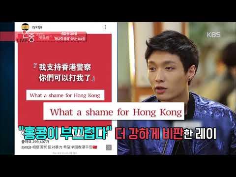 중화권 아이돌 '하나의 중국' 외치는 속사정 [연예가중계/Entertainment Weekly] 20190823