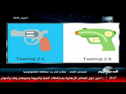مسدس الماء.. سلاح في يد عمالقة التكنولوجيا