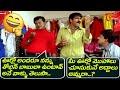 Ravi Teja Comedy Scenes | Telugu Movie Comedy Scenes | NavvulaTV
