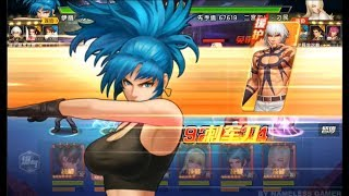 KOF'98 UM OL China Version Leona Silent Warrior In Action - Nemuless❀