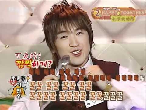 040930 Shinhwa 神話 Happy Together[中字]
