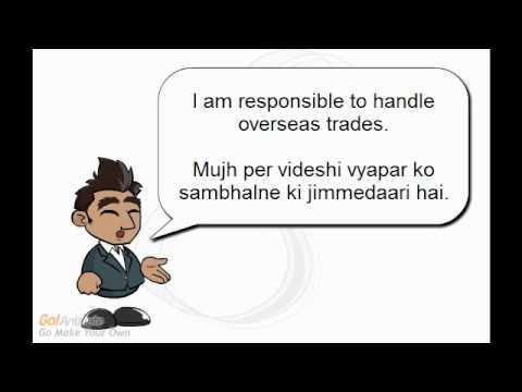 Hindi - Intro