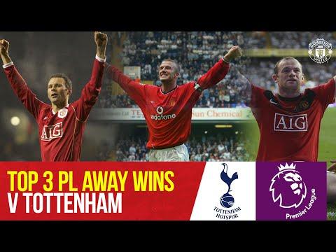 Top 3 Premier League Wins at Spurs   Tottenham Hotspur v Manchester United   Bitesize Boxset