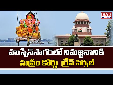 Supreme Court gives nod for symbolic immersion of Ganesh idols in Hussain Sagar