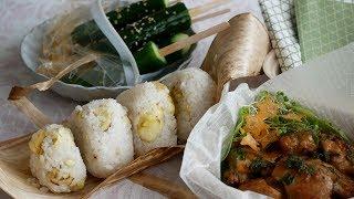 栗ご飯で秋のピクニック | Japanese Rice Balls(Chestnut rice)picnic lunch