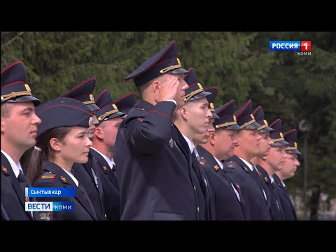 В Сыктывкаре выпускники Центра профподготовки МВД принесли присягу