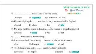 مراجعة ليلة الامتحان انجليزي اختيارات عامة من دليل التقويم ثانوية عامة - YouTube