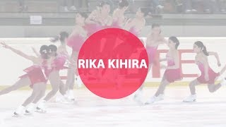Evolution: Triple Axel of Rika KIHIRA  | レディーストリプルアクセル