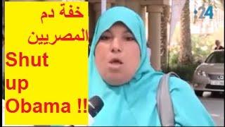 خفة دم المصريين وهم بيتكلموا انجليزى ورسالة مرعبة للرئيس اوباما