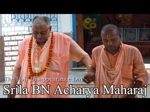 His Divine Grace Srila Bhakti Nirmal Acharya Maharaj - Holy Disappearance Day