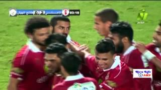 اهداف مباراة الاهلى وطلائع الجيش 4-0 [ الاهداف كاملة ] الدوري المصري 2015 -