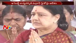 Sasikala Replies Election Commission on Her Elevation as A..