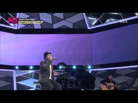 앤드류 최 (Andrew choi) [Only One] @KPOPSTAR Season 2
