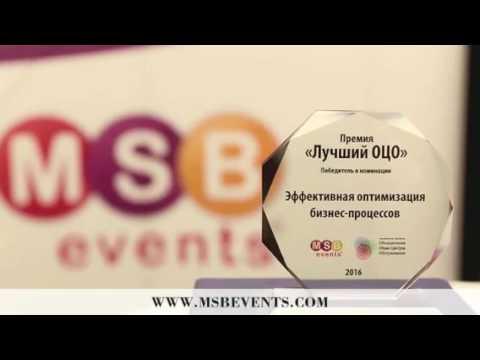 """Премия """"Лучший ОЦО"""" апрель 2016"""