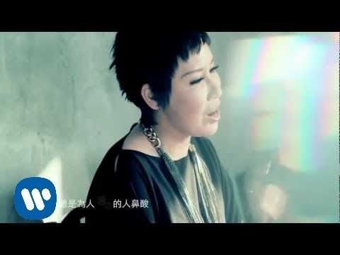 黃小琥 不講道理-華納official 官方完整HD高畫質版MV